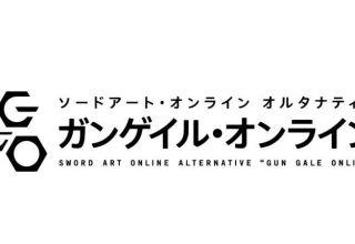 SAO Alternative GGO