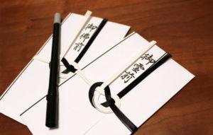不祝儀袋の表書きってなんて書くの?葬儀のマナー