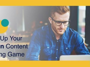 7 Ways to Step Up Your LinkedIn Content Marketing Game