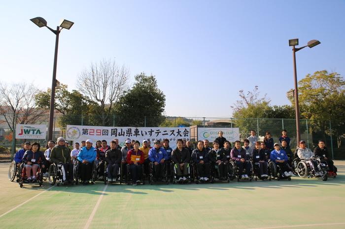 第29回岡山県車いすテニス大会 2014 COSANA CUP