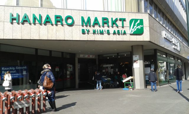 Façade du Hanaro Markt de Kim Asian dans le Japantown de Düsseldorf