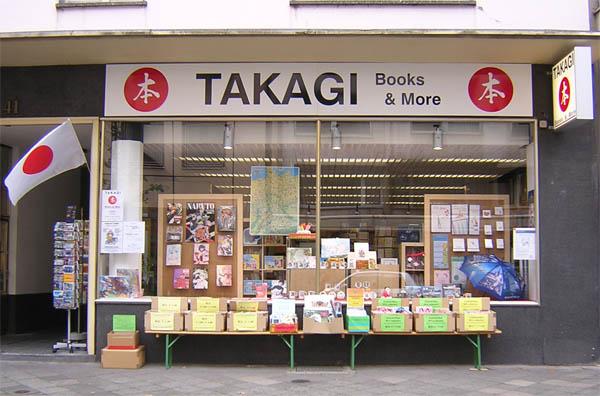 Librairie Takagi dans le Japantown de Düsseldorf