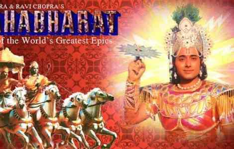 Mahabharat (1988) Hindi TV Series Download