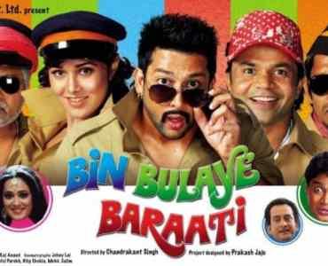 Bin Bulaye Baraati (2011) Hindi 1080p Google Drive Download