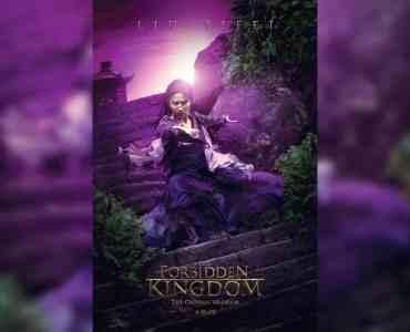 The Forbidden Kingdom (2008) Bluray Google Drive Download