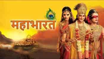 Mahabharat 1988 Hindi Tv Series 480p Dvdrip Ac3 X264
