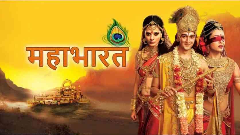 Mahabharat (2013) 1080p Google Drive Download
