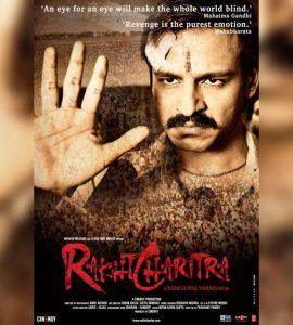 Rakhta Charitra (2010) Bluray Google Drive Download