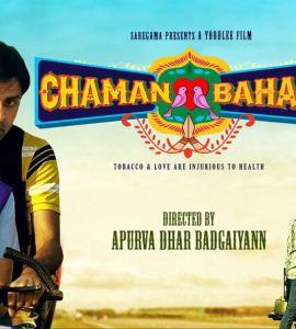 Chaman Bahar (2020) Bluray Google Drive Download