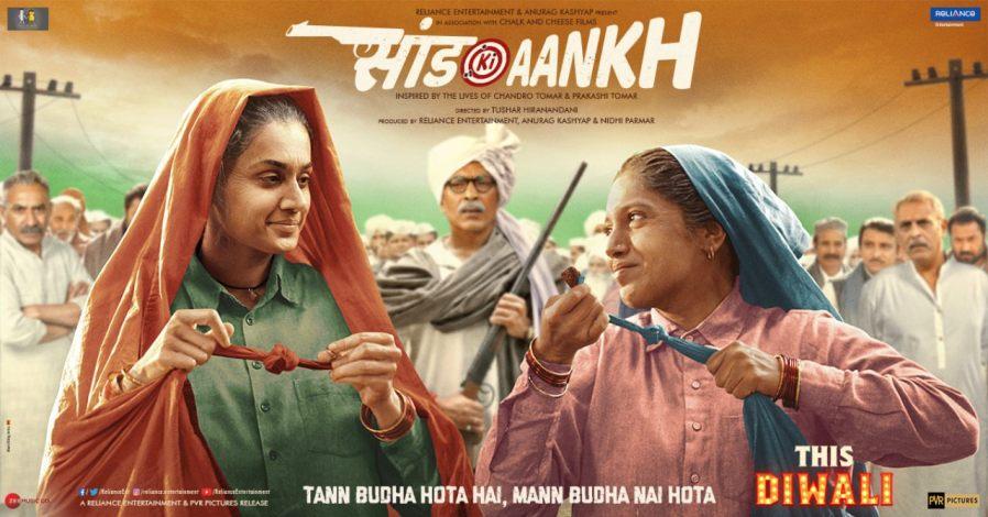 Saand Ki Aankh (2019) Hindi Google Drive Download