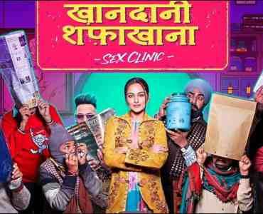 Khandani Shafakhana (2019) Hindi Google Drive Download