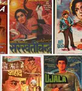 Bollywood Classics B_W Movies Google Drive Download