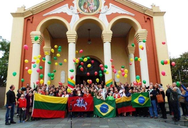 Tautiška giesmė Brazilijoje