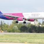 """""""Wizz Air"""" skraidins į patraukliąją Prancūzijos Rivjerą – Nicą"""