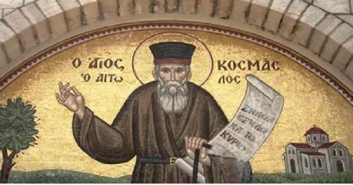 Άγιος Κοσμάς Αιτωλός: «Οι πόρτες θα κλείσουν-Οι άνθρωποι θα φοβούνται να βγούνε έξω»
