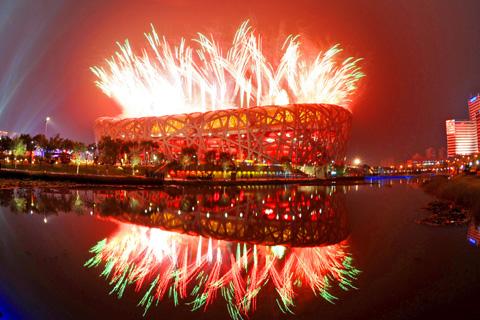 firework(1).jpg