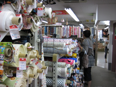 Fabric from Japan