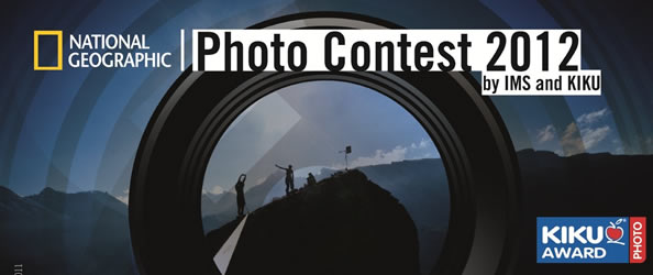 Photo Contest_Key Visual_Mit Text x