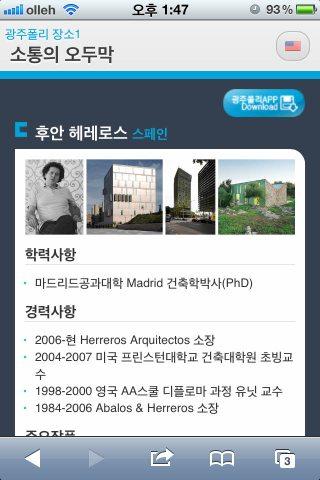 iOS5_web.jpg