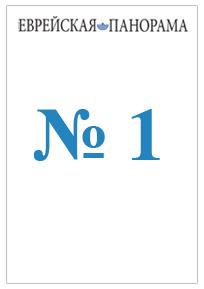 ep-no-1