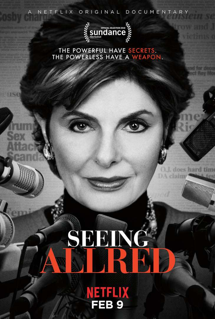 Watch This: Trailer for Seeing Allred