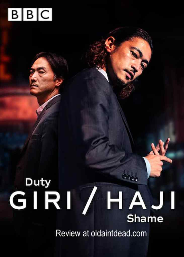 A poster for Giri/Haji