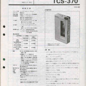 SONY TCS-370 Stereo Cassette Recorder Service Manual in