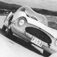Toyota Proto (1957)