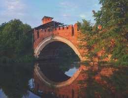 Старый мост в усадьбе Марфино