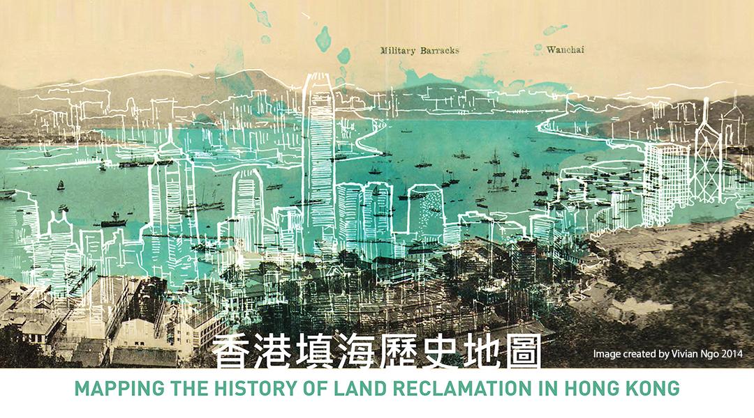 香港填海歷史地圖 - 香港舊照片