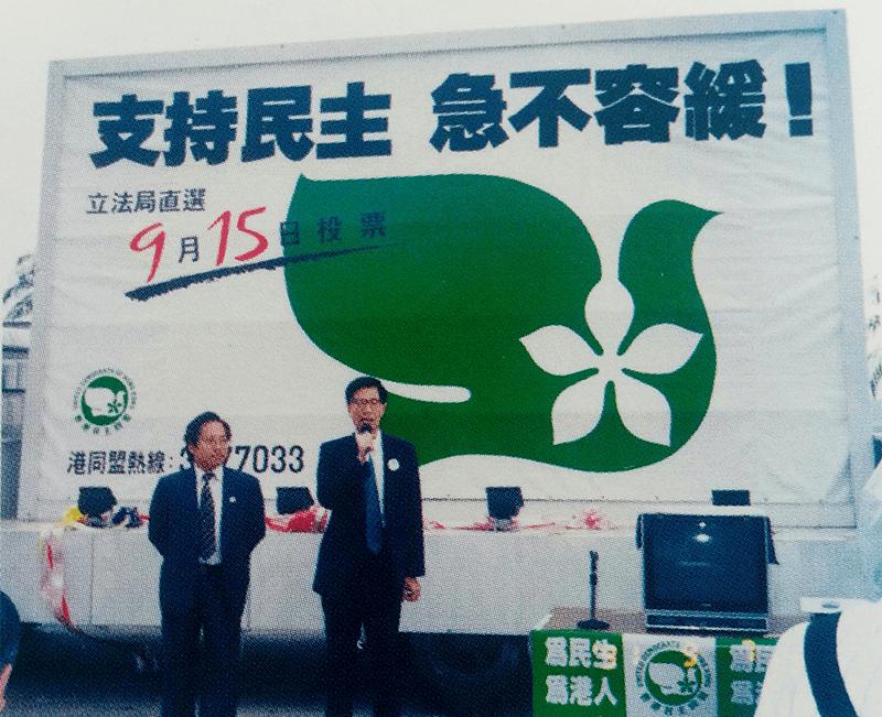 當年今日 Archives - 香港舊照片