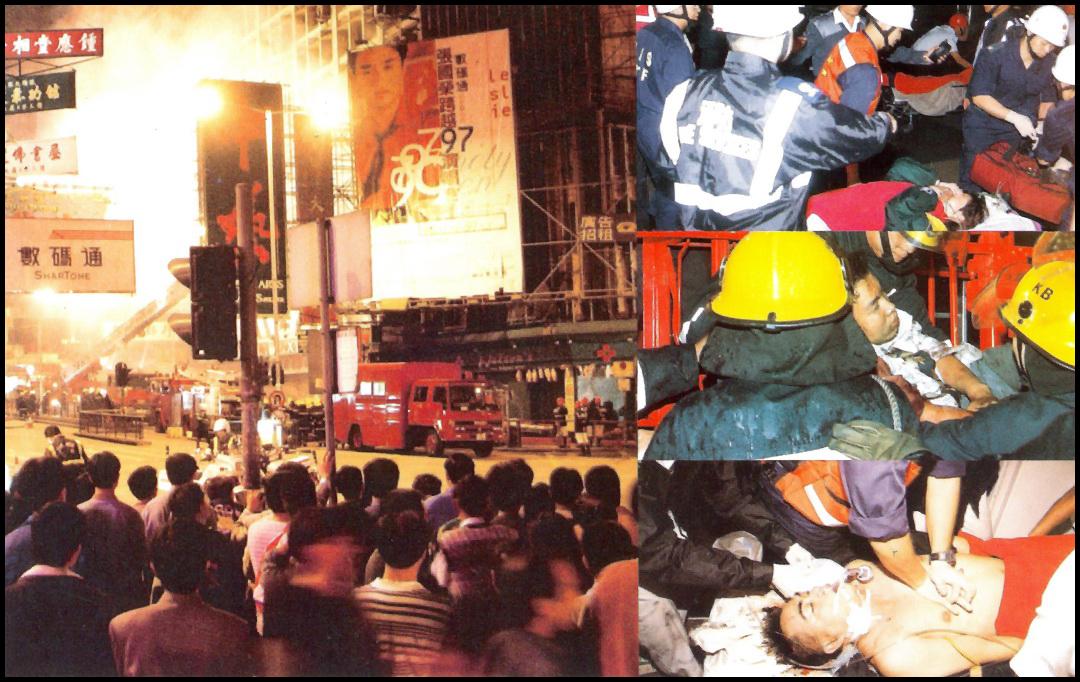 11月20日.嘉利大廈五級大火 - 香港舊照片