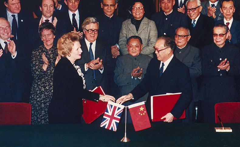 中英兩國就香港前途談判簡史.最終回 - 香港舊照片
