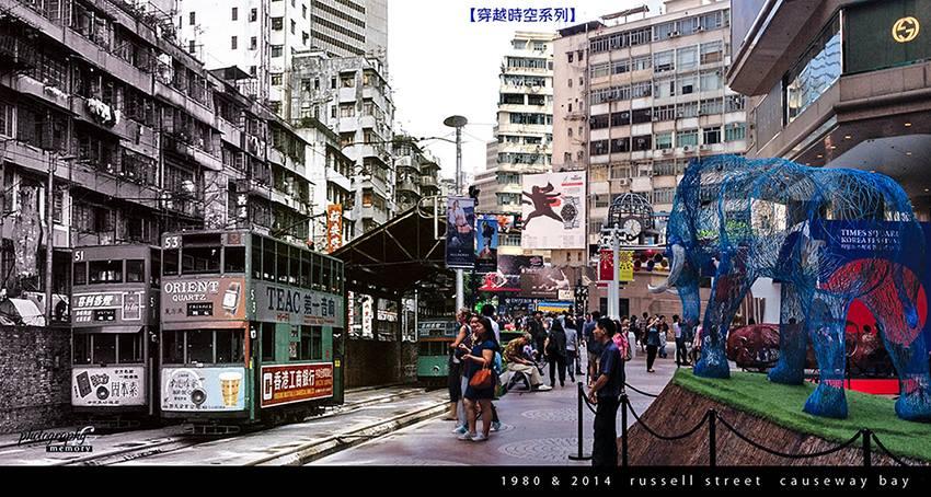 10632742_733695026715722_1187267175407893471_n - 香港舊照片