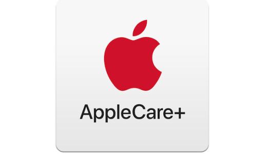 AppleCare+ MacBook Pro2017について思うこと