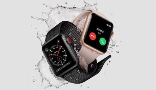 Apple Watch3が欲しくて悩む