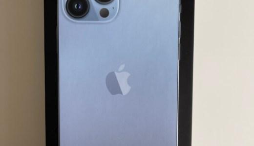iPhone 13 Pro Max シエラブルー 512GB 購入