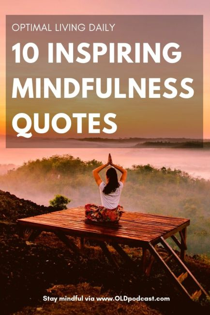 mindfulness_quotes