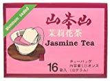 Yamamotoyama – Jasmine Tea 16 Bags