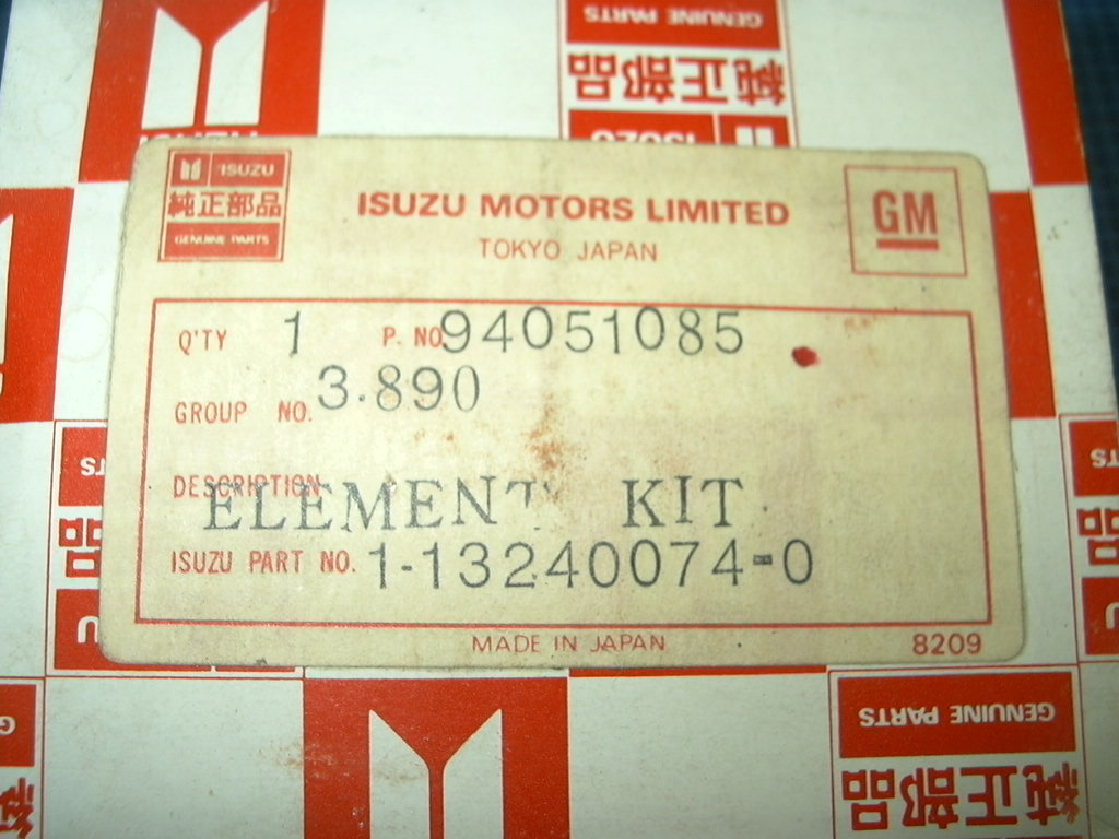 hight resolution of 2000 chevrolet and gmc truck fuel filter nos 94051085