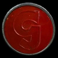 Logo Glas GmbH auf Radkappe