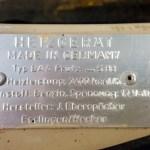 VW 411 mit Typenschild für Eberspächer Zusatzheizung BA 4