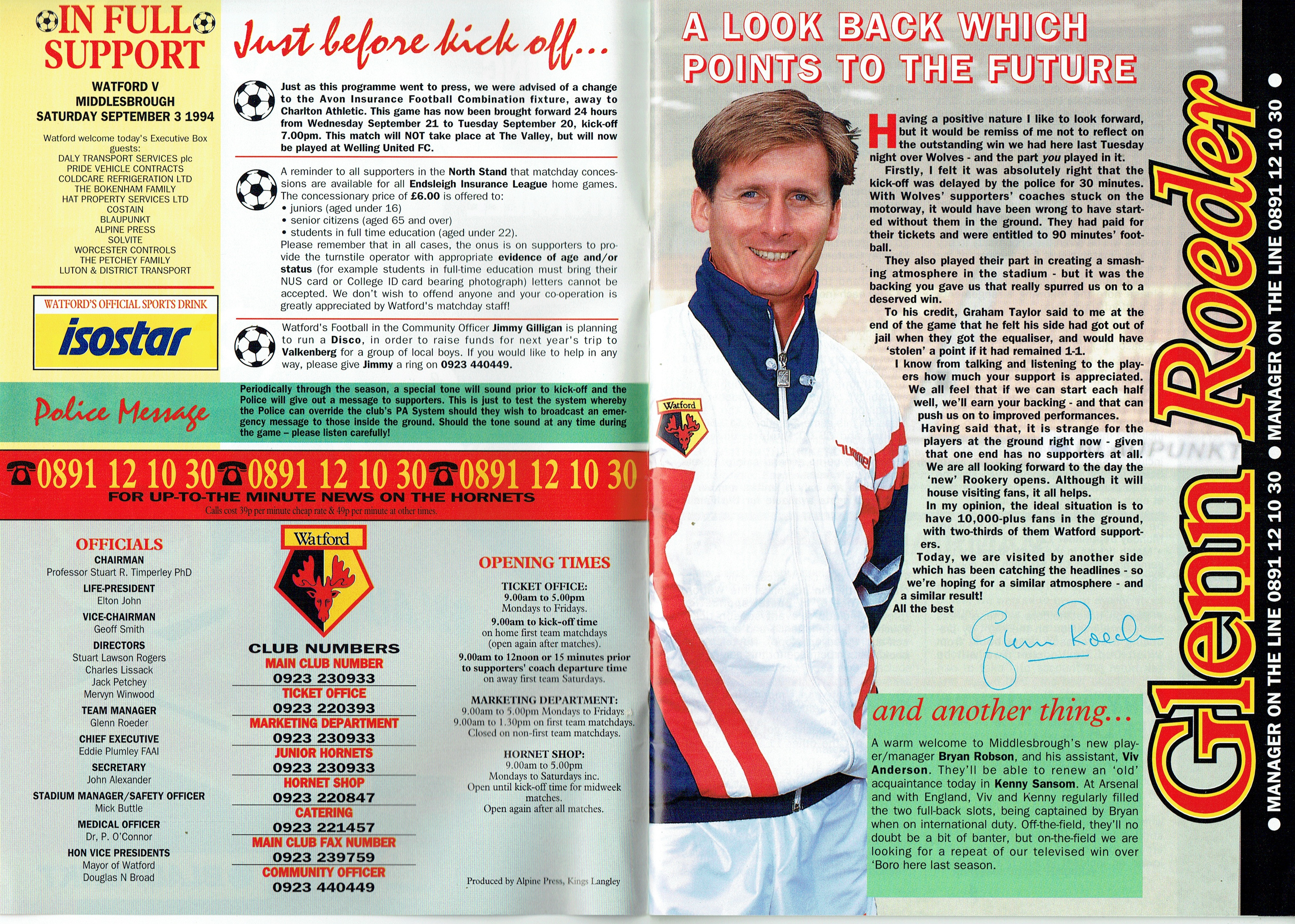 3rd September 1994- New Division One, Watford 1