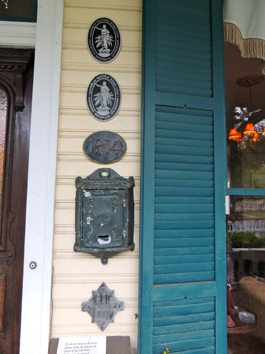 coppersmith inn 3