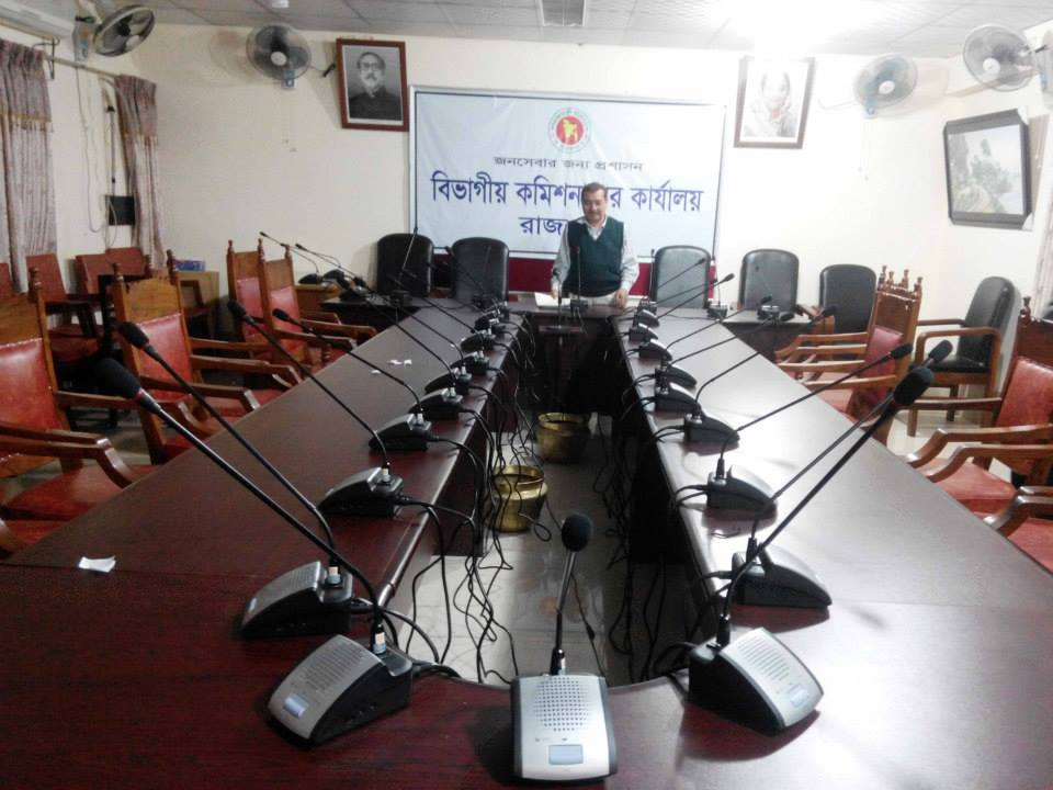 conference system rajshahi divisional commissioner office
