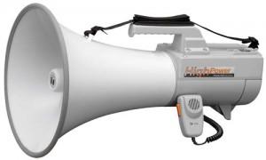 megaphone er2230w