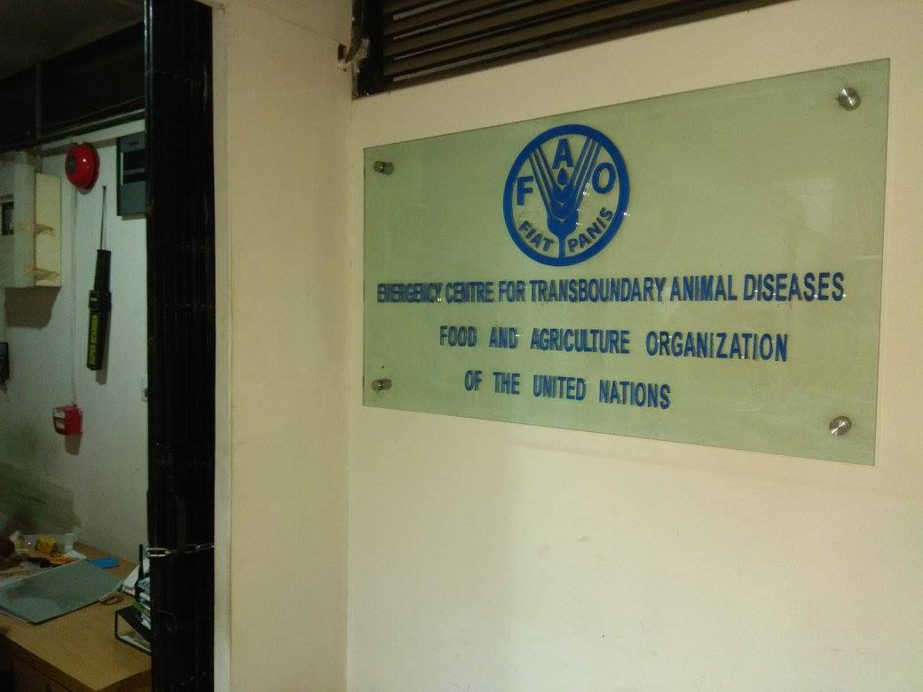 FAO Dhaka office virdi access control (1)