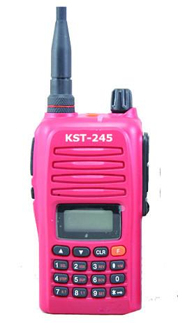 motorola communicaiton two way radios