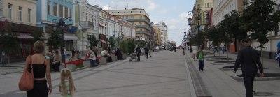 Городская улица, Олег Чувакин, роман Обыкновенное волшебство точка ру