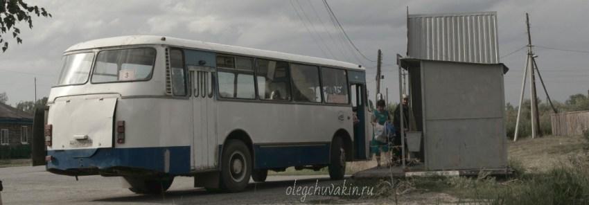 Автобус, фото, Евгений Топчиев, Любовь и фарма, роман, отзывы